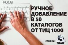 Дизайн социальной сети 12 - kwork.ru