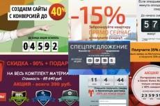 Продам сайт landing page по разработке сайтов 20 - kwork.ru