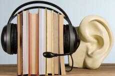 Выполню расшифровку аудио- и видеоматериалов 6 - kwork.ru