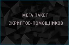 Парсер на Python 42 - kwork.ru