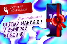 Сделаю оформление страницы в Фейсбук 22 - kwork.ru