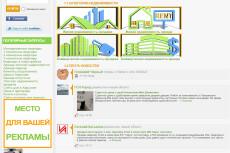 Качественный, уникальный рерайт текста до 8000 знаков 11 - kwork.ru