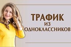 Соберу базу любого бизнеса из открытых источников 15 - kwork.ru