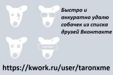 Выполню локальные задания в World of Warcraft Legion 8 - kwork.ru