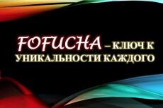 Подберу музыку для Вас 5 - kwork.ru