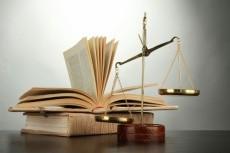 Составлю иск (отзыв на иск) в суд 14 - kwork.ru