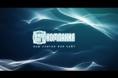 Монтаж ваших материалов для видеороликов 37 - kwork.ru