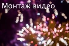Удалю фон на 30 фотографиях 6 - kwork.ru