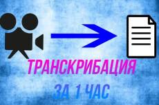 PNG, JPG, PDF формат в WORD 13 - kwork.ru
