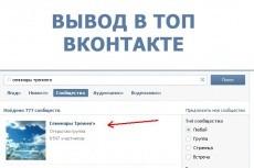 Дам 10 рекомендаций по Юзабилити сайта 14 - kwork.ru