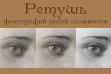 Дизайн открыток 8 - kwork.ru