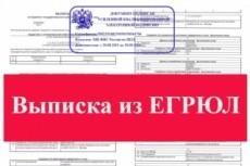 Получение ЭЦП для электронных аукционов 3 - kwork.ru