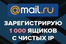 Отправлю ваше письмо на 150 e-mail вручную 20 - kwork.ru