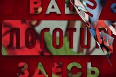 Сделаю видео баннер - шапку для соцсети Facebook с вашим лого 43 - kwork.ru