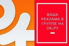 Баннеры, обложки для постов в соцсетях 37 - kwork.ru