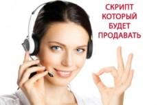 Текст на «Главную» сайта 22 - kwork.ru