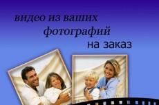 Ваш портрет по фото. До 5 рисунков 5 - kwork.ru