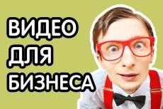 Предлагаю курс по созданию свадебных лэндингов 7 - kwork.ru