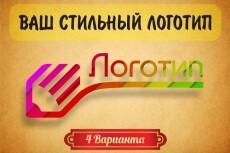 Уберу/Добавлю водяные знаки (watermark) 24 - kwork.ru