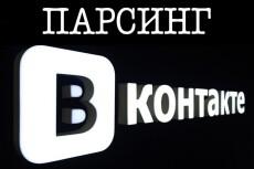 """Проверю содержание Вашего орг.проекта на разрывы и """"мутные места"""" 5 - kwork.ru"""