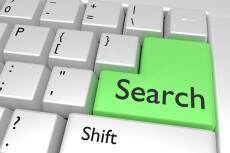 Занимаюсь поиском любой информации в интернете 5 - kwork.ru