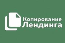 Создание андроид приложения из мобильной версии сайта 7 - kwork.ru