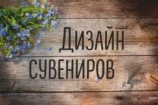 Выполню дизайн - макет афиши или плаката 18 - kwork.ru