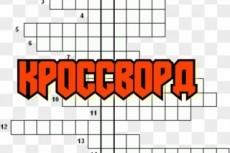 5 вариантов логотипа 23 - kwork.ru
