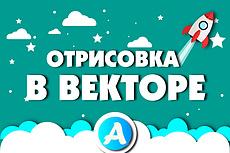 Логотип по вашему эскизу, наброску или идее 73 - kwork.ru
