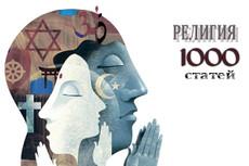 Футбол готовый автонаполняемый сайт 1000 статей 15 - kwork.ru