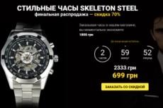 Прогон по базе форумов Хрумером 8 - kwork.ru