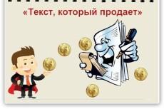 Сделаю отличный логотип 16 - kwork.ru