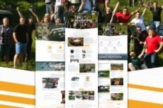 Дизайн сайтов и отдельных страниц, лендингов в PSD 19 - kwork.ru