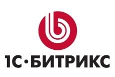 Загрузка документов и справочников из ms exсel в 1c предприятие 8 7 - kwork.ru
