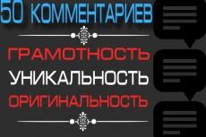 Наполню ваш сайт статьями 18 - kwork.ru
