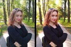 Сделаю ретушь вашей фотографии. Устраняю дефекты кожи, морщины 17 - kwork.ru