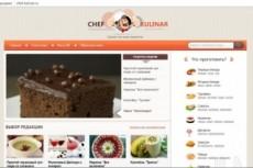 Продам Онлайн Кинотеатр, более 19000 фильмов 17 - kwork.ru