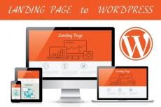 Производство сайтов и лэндингов на Wordpress 22 - kwork.ru