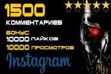 10000 Просмотров видео в Инстаграм + Бонус 31 - kwork.ru