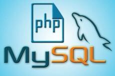 Напишу, доработаю, исправлю PHP скрипт 32 - kwork.ru