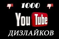 Зарегистрирую почтовые ящики Gmail 27 - kwork.ru