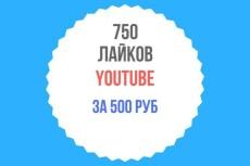 500000 просмотров на видео instagram 19 - kwork.ru