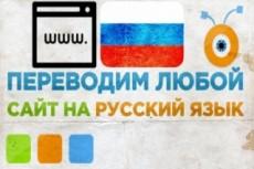 Восстановление сайта на Wordpress из резервной копии 24 - kwork.ru