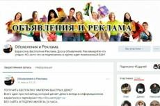 500 участников в вашу группу Facebook 12 - kwork.ru