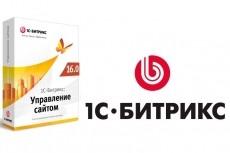 Тестирование сайта на уязвимости 34 - kwork.ru