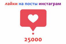 Продам 1 аккаунт Инстаграм с отлежкой от 2 лет 30 - kwork.ru