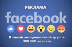 Коллекция 20 автонаполняемых сайтов 19 - kwork.ru
