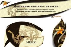 Создам единый стиль для ваших социальных сетей 17 - kwork.ru