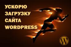 Правки PHP сайта на Битрикс 13 - kwork.ru