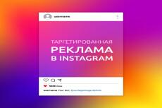 Продающие скрипты продаж для роста продаж 17 - kwork.ru
